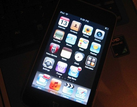 iPod touch camera (1)