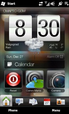 htc hd2 windows mobile 6.5 rom
