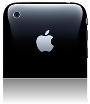 iPhone 4G with 5 Megapixel Camera