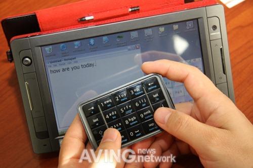 QWERTY Keyboard for iPad