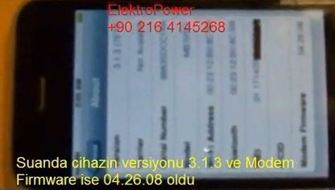 Unlock iPhone 05.12.01 Baseband