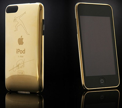 Gold iPod touch (1)