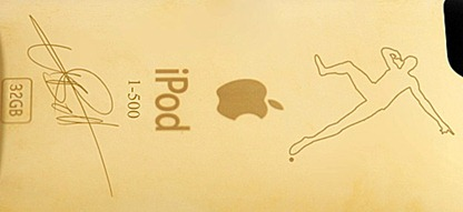 Gold iPod touch (2)