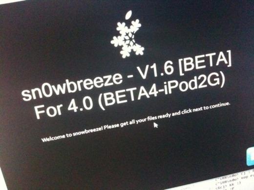Sn0wbreeze V1.6 Jailbreak iPhone OS 4