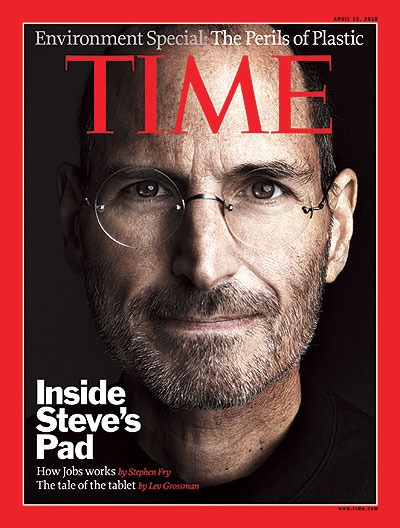 TIME Magazine - Inside Steve's Pad