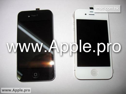 White iPhone 4G HD