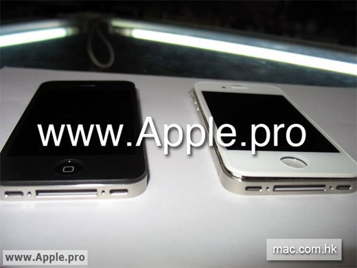 White iPhone HD 4G (1)