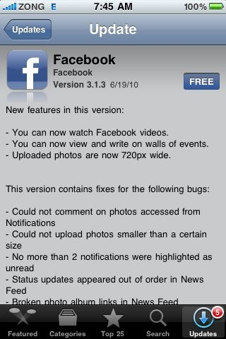 Facebook 3.1.3 for iPhone (1)
