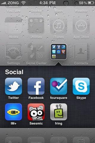 Folders in iOS 4 (2)