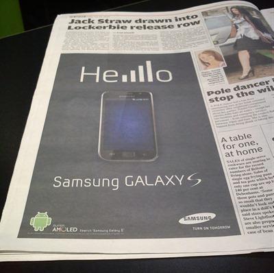 Samsung Galaxy S (1)
