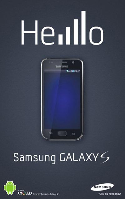 Samsung Galaxy S (2)