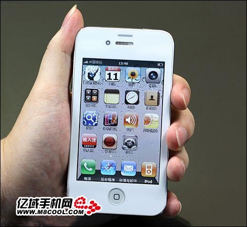 White iPhone 4 Clone (1)