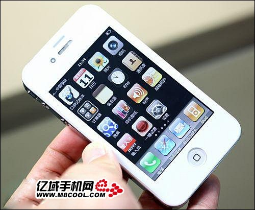 White iPhone 4 Clone (2)