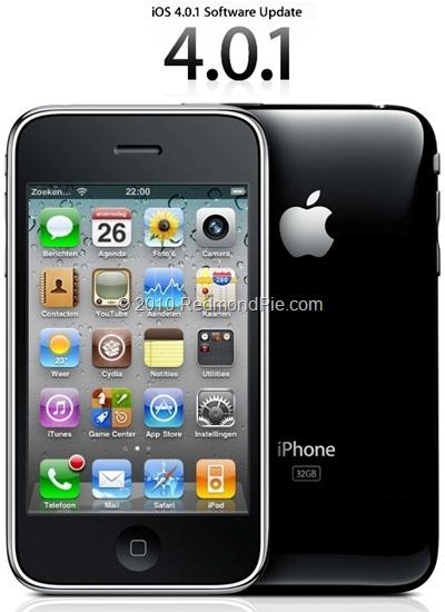 Unlock iOS 4.0.1