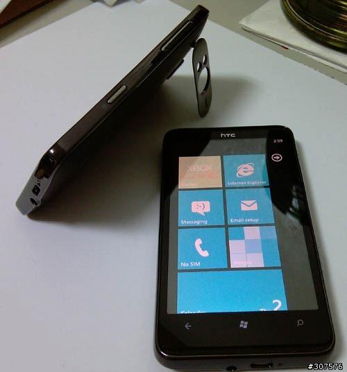 HTC HD7 - HD3