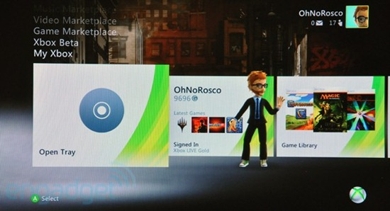 xbox-dash-hed-rm-eng
