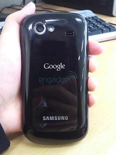 Nexus S (3)