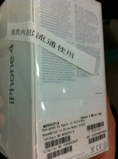 genuine-white-iphone-4-for-sale-china