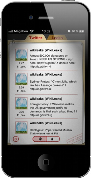 WikiLeaks on iPhone
