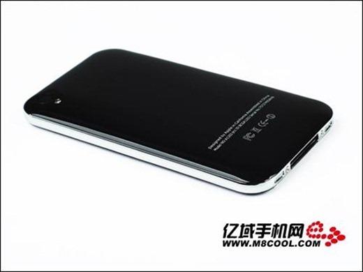 iPhone 5 (2)