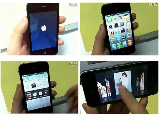 SoPhone