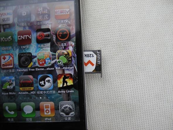 Iphone 4 4s Permanent Network Unlock Sim – Wonderful Image