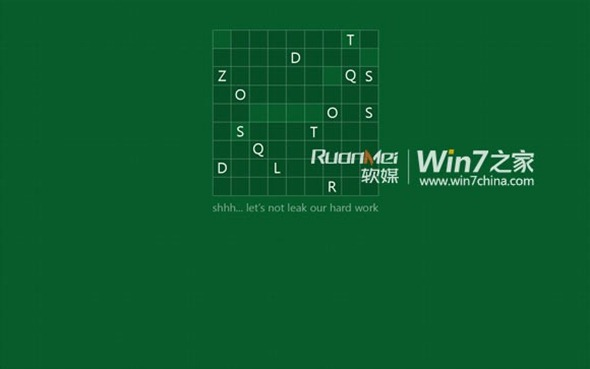 Windows-8-wallpaper2