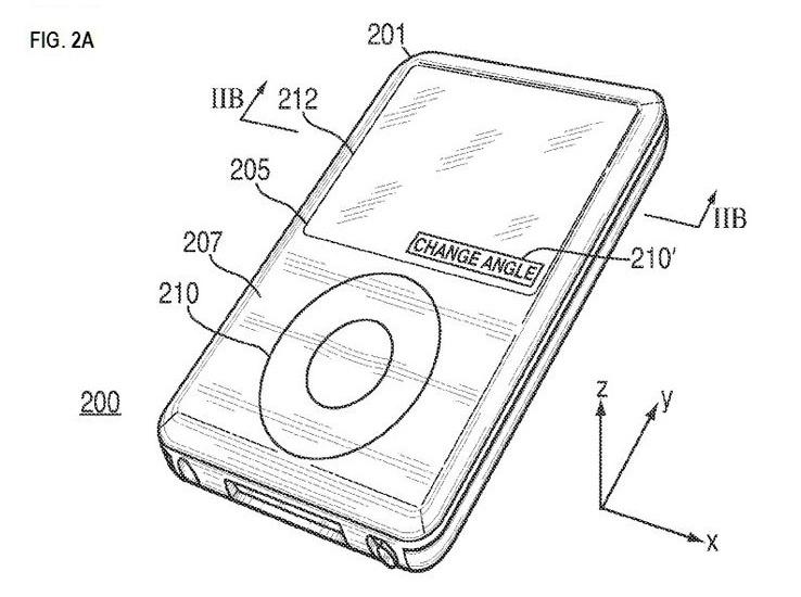 Apple's Privacy Mode Patent