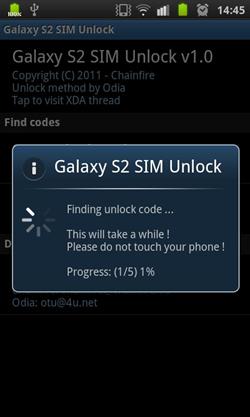 Unlock Galaxy S II With SIM Unlock Code Finder App [How To Tutorial