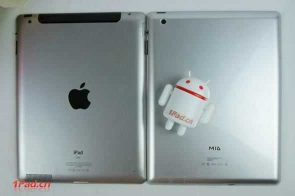 iPad 2 KIRF