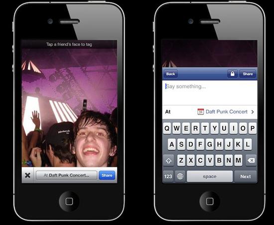 Facebook Single Sharing