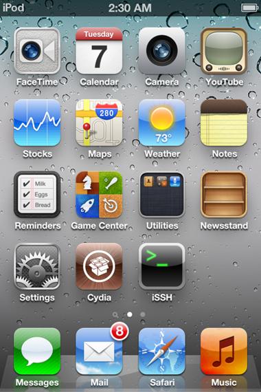 iOS 5 Jailbreak (1)