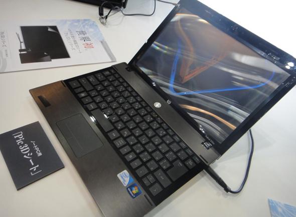 3D Windows PC