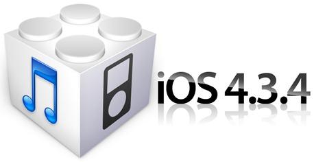 iOS434 (1)