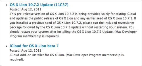 OS X 10.7.2 iCloud Beta 7