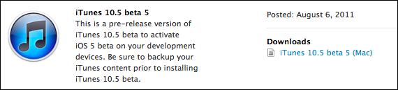 iTunes 10.5 beta 5