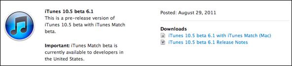 iTunes105