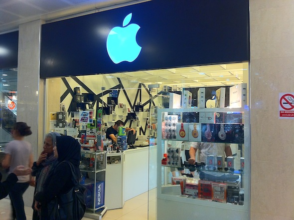 Fake Apple Store Iraq