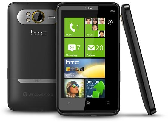 HD7 GRATUIT TÉLÉCHARGER ZUNE HTC