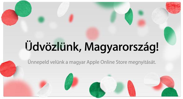 Hungary Apple Store