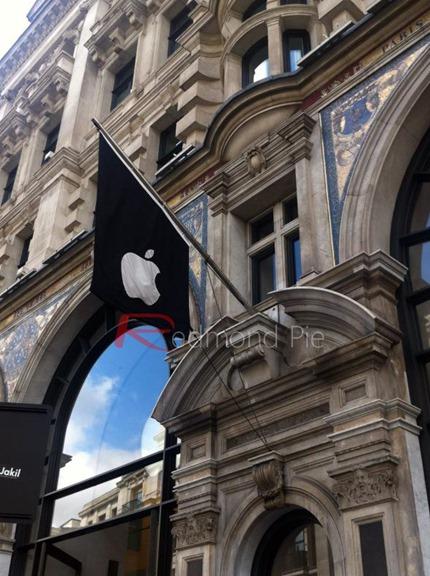 Apple Store Flag