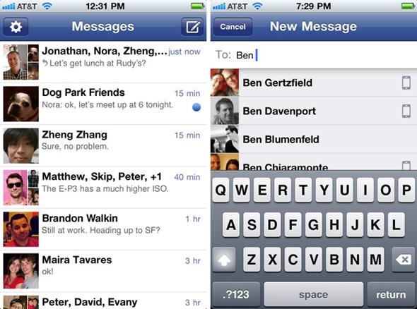 Messenger Screenshots