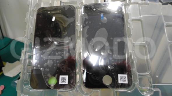 Brazilian iPhone