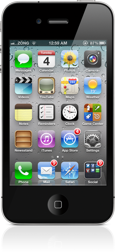 iPhone 4 iOS 5