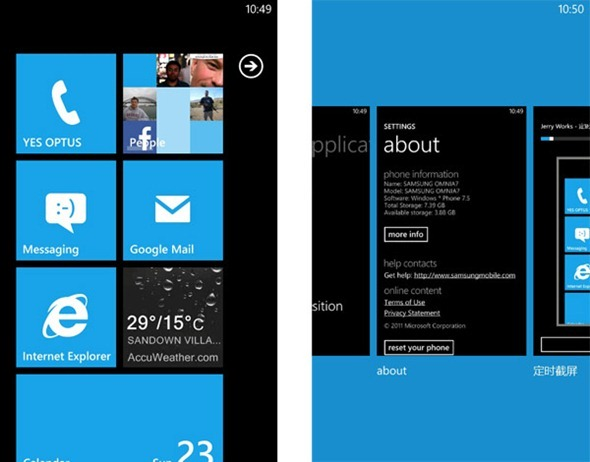 wp7screenshot