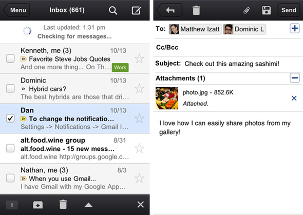 Gmail for iPhone iPad Screens