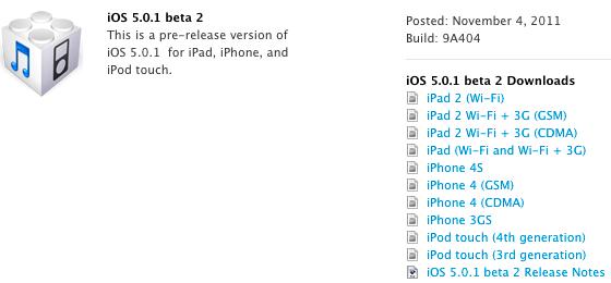 iOS 5.0.1 Beta 2