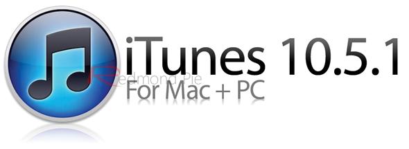 iTunes-101