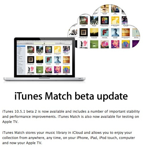 iTunes Match 10.5.1 Beta 2