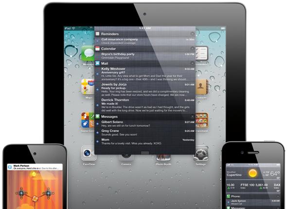 iOS NC